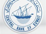 Guidelines for Banks Set for the Resumption of Work and Customer Services