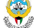 وزارة الاوقاف تبدا بتجهيز عودة المساجد يوم الاحد