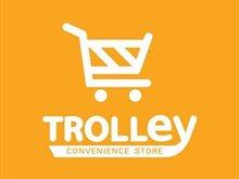 Trolley Opens New Branch in Al Raggai 4th Ring Road
