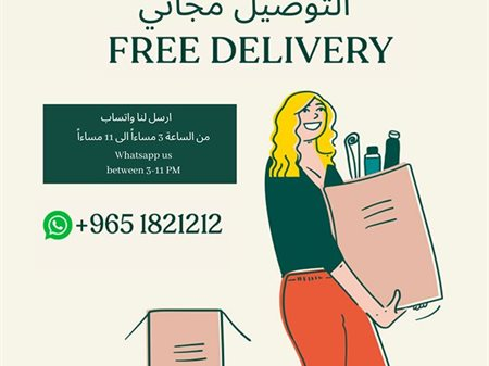 How to Order Online from The Body Shop Kuwait