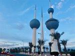 الأنشطة التي تعمل خلال فترة حظر التجول الجزئي في الكويت 2021