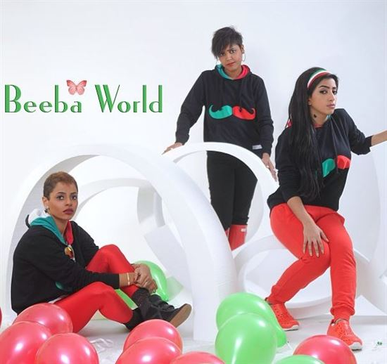 Eidi ya Kuwait Collection from Beeba World