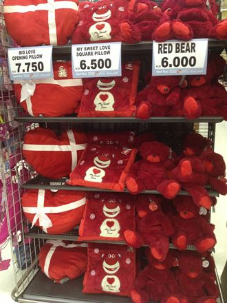 عيد الحب في مركز سلطان حولي