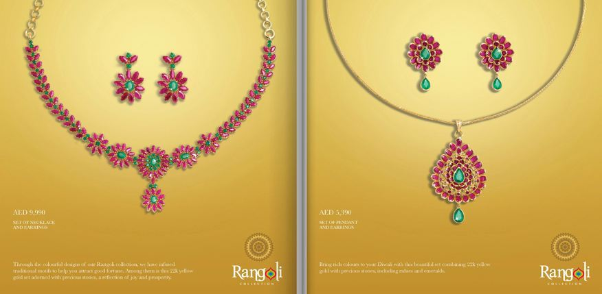 The Shine On Diwali collection by Damas :: Rinnoo net Website