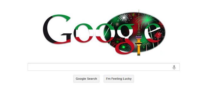 الصورة 636 بتاريخ 25 فبراير / شباط 2013 - غوغل تحتفل مع الكويت بعيد التحرير الوطني