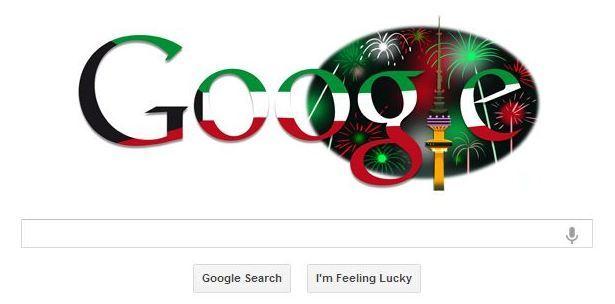 غوغل تحتفل مع الكويت بعيد التحرير الوطني