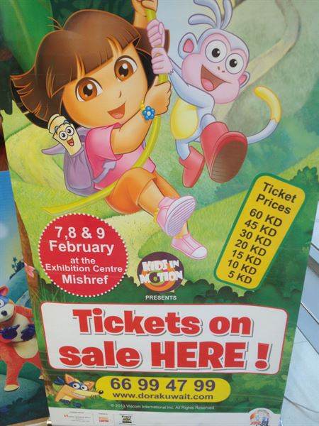 Dora in Kuwait this weekend!