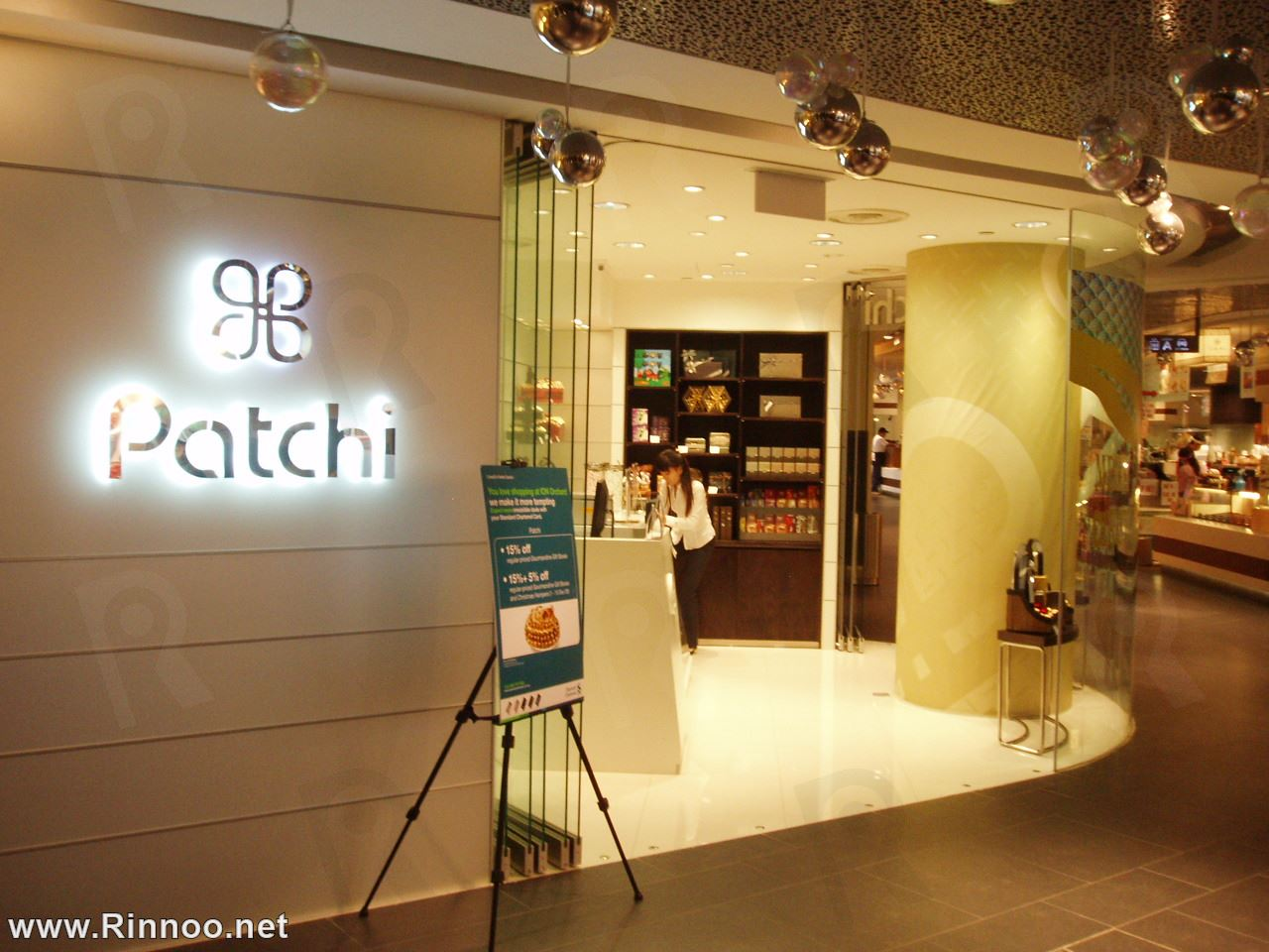 Photos of Patchi Chocolate Sharq Branch, Page 3 :: Rinnoo.net Website