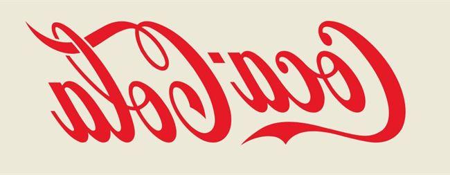 هل صحيح ان اسم المنتج كوكاكولا فيه اساءة للاسلام؟
