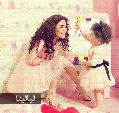 Latest photos for Cyrine Abdelnour and her daughter