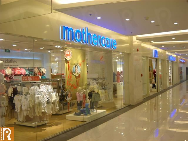 Photos of Mothercare Salmiya (New Mowasat Hospital) Branch