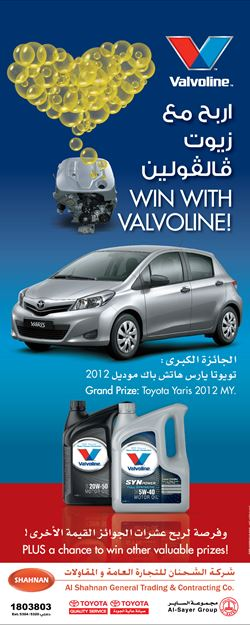 Al-Shahnan Valvoline Lubricant Mega Promotion and Launch