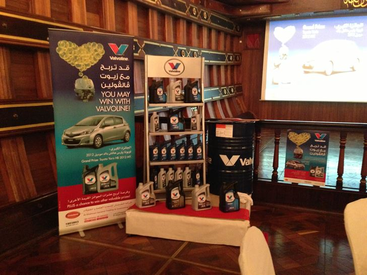 Photo 1088 on date 10 April 2013 - Al-Shahnan Valvoline Lubricant Mega Promotion and Launch