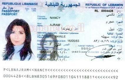 النجمة اللبنانية نانسي عجرم تدخل عقد الثلاثين اليوم ومعجبيها يحتفلون بها