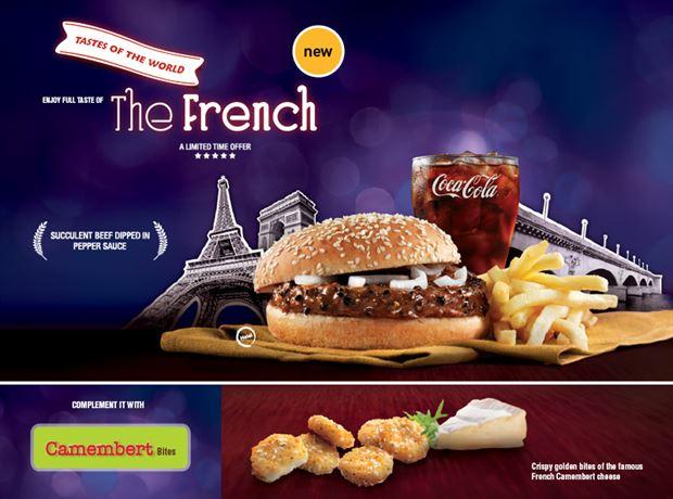 تمتع بالوجبة الفرنسية الجديدة والمميزة من ماكدونالدز الآن ولفترة محدودة