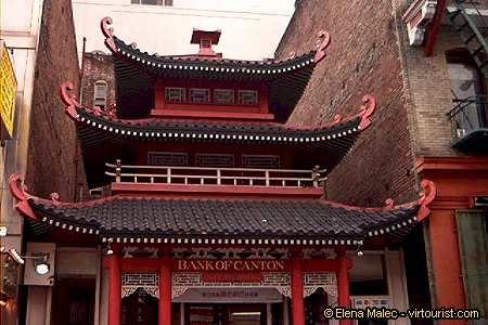 الصورة 1533 بتاريخ الثلاثاء، 11 يونيو/حزيران 2013 - بالصور ... تعرف على البيوت الصينية التقليدية الساحرة