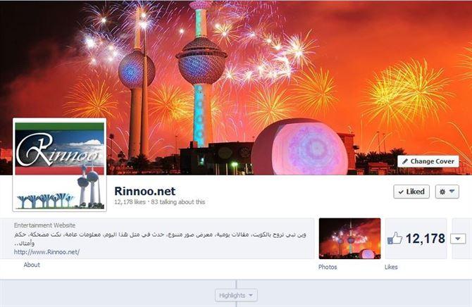 تابعونا الآن من خلال صفحتنا الخاصة على الفيسبوك