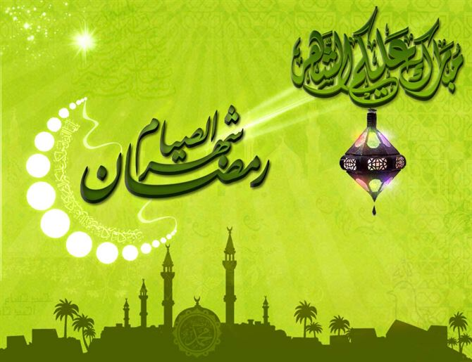 رمضان كريم لجميع الأمة الاسلامية