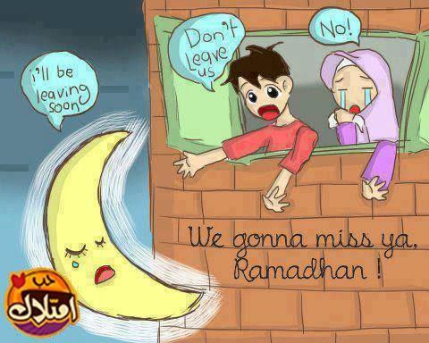 وداعا يا رمضان