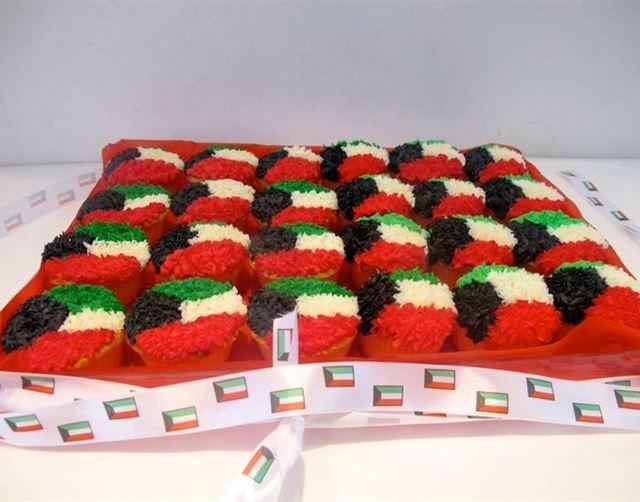 Yummy Kuwaiti Style Cakes