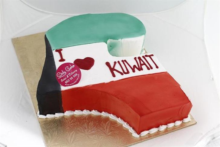 Photo 1741 on date Saturday, 11 January 2014 - Yummy Kuwaiti Style Cakes