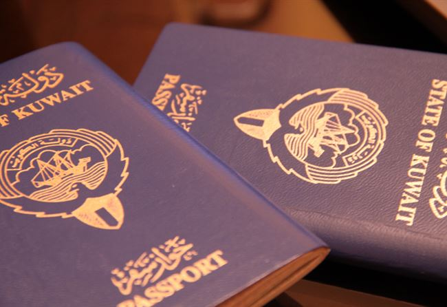 The Kuwaiti Passport
