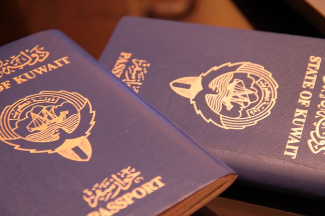 جواز السفر الكويتي