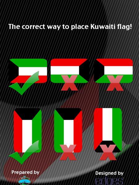 الطريقة الصحيحة لوضع العلم الكويتي