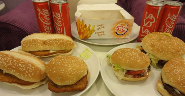 Burger King Mix Family Meal