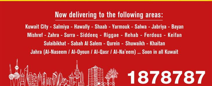 Good news for McDonald's Lover: Delivery is now available in Kuwait!