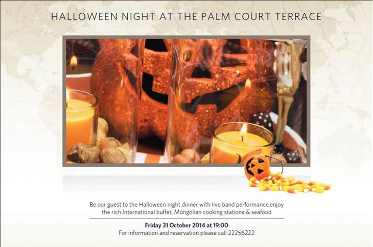 Enjoy an interesting Halloween night at Hilton Kuwait Resort