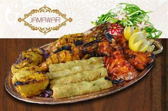 Phone number of Jamawar restaurant Crown Plaza branch