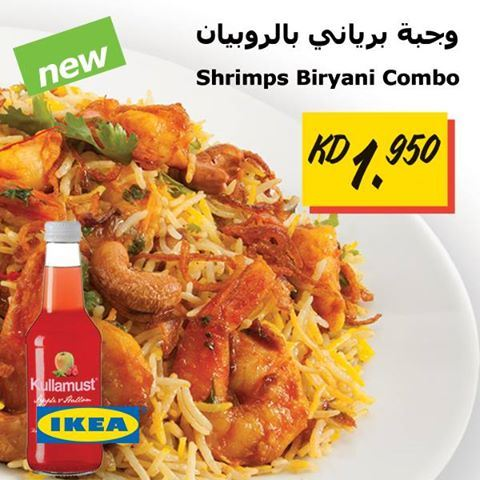 Try the new delicious Shrimps Biryani Combo in Ikea's restaurant