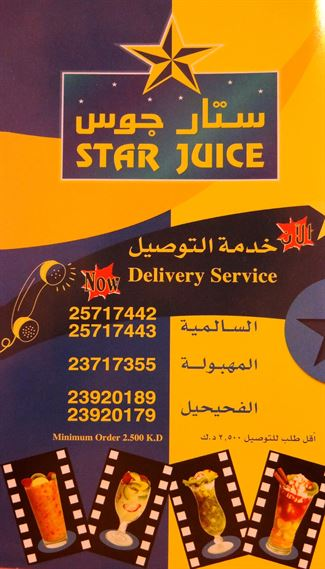 Star Juice Home delivery service phone numbers