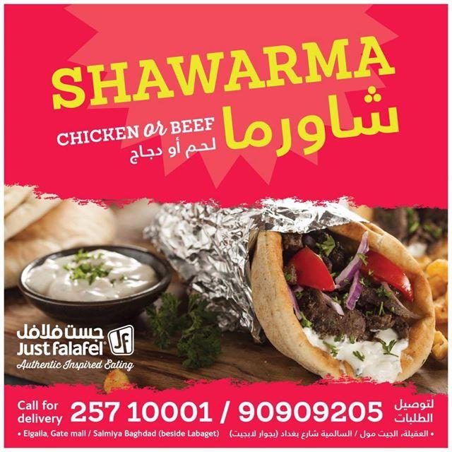 Just Falafel Shawarma