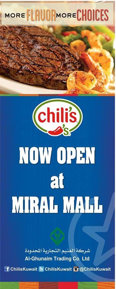 فرع جديد لمطعم تشيليز في مجمع ميرال في المنقف