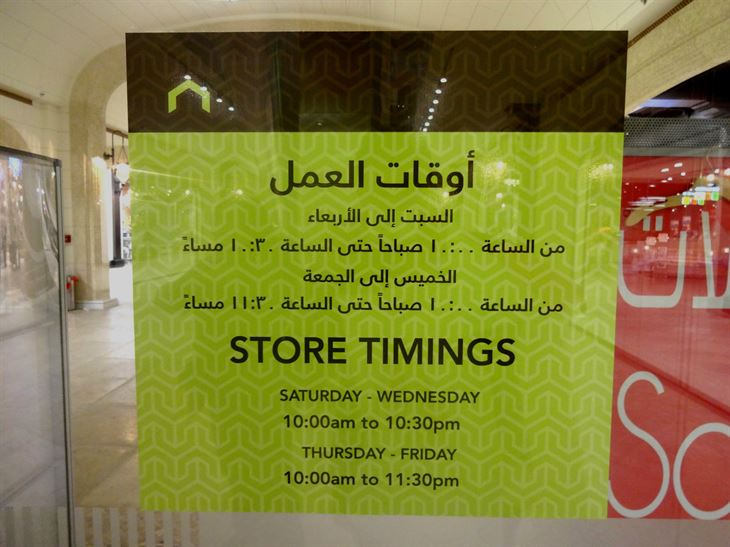 Working Hours of Home Center Grand Avenues Branch