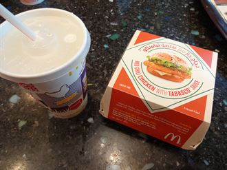 McDonald's Red Chili Chicken with Tabasco sauce