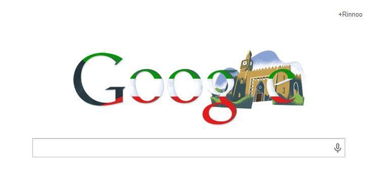 جوجل تحتفل مع الكويت