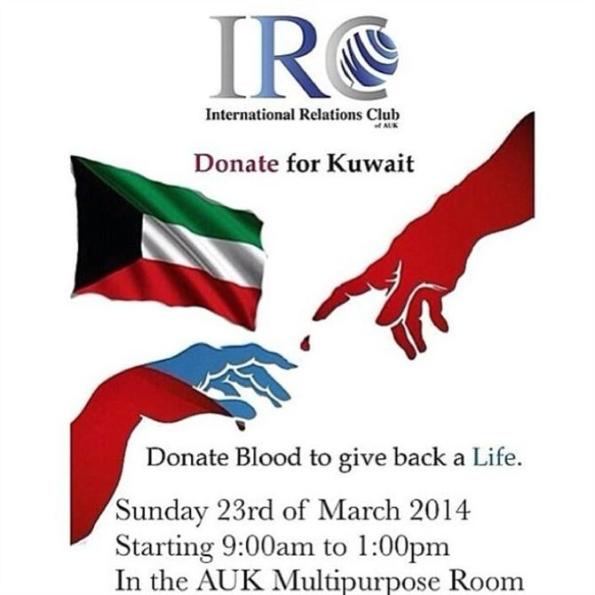 Donate for Kuwait
