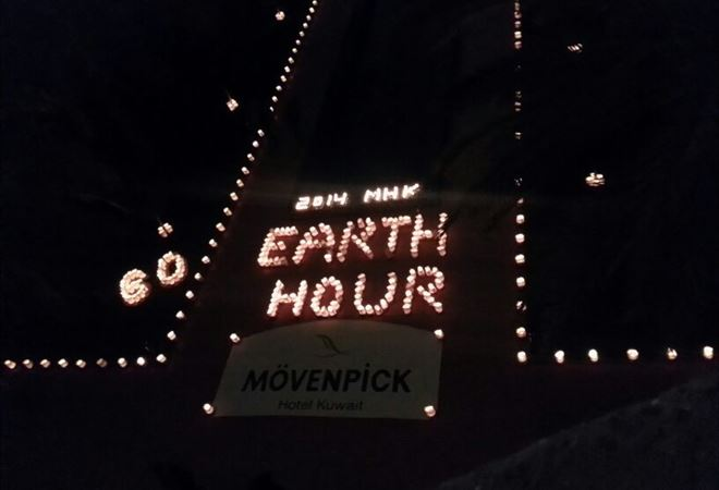"Mövenpick Hotel Kuwait Participates In ""Earth Hour 2014"" Initiative"