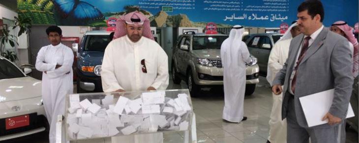 Al Sayer Celebrates 60th Anniversary with Kuwait
