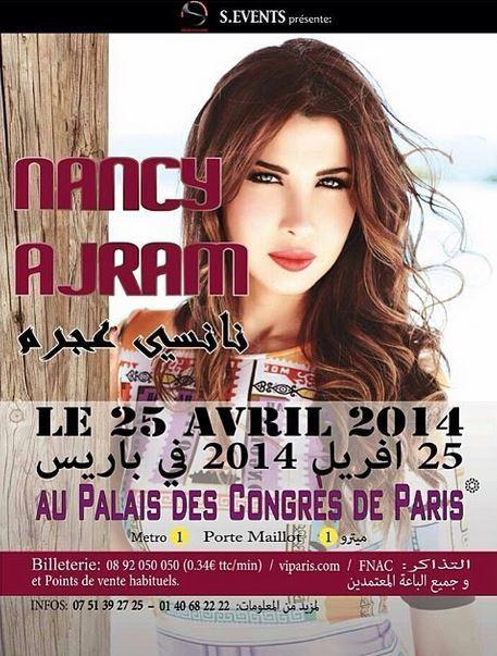 نانسي عجرم في باريس غدا