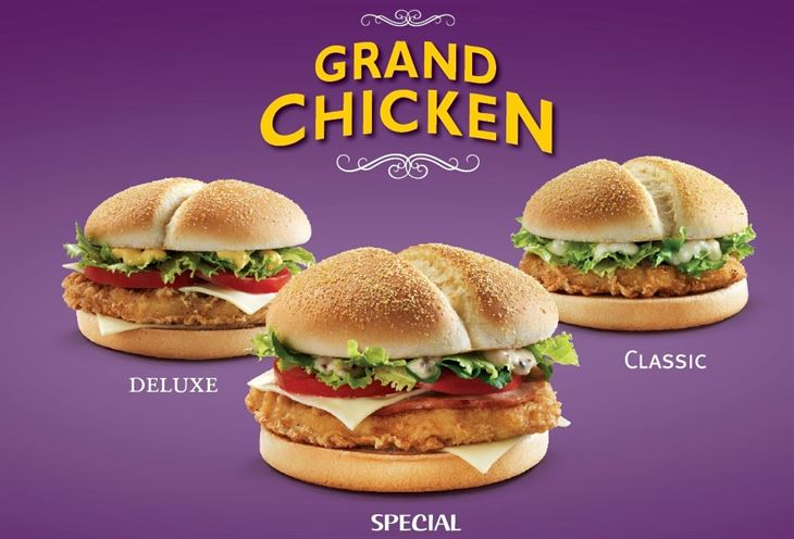 Yummy Grand Chicken from McDonald's