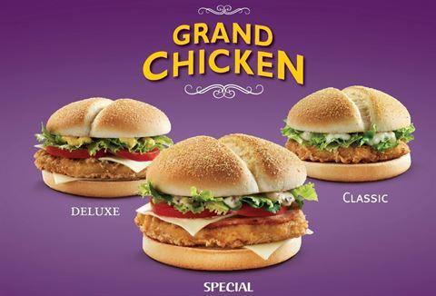 وجبة الجراند تشيكن من ماكدونالدز