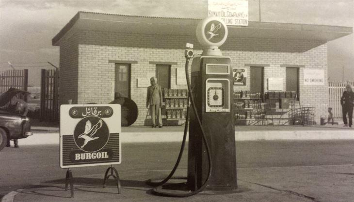 لقطة نادرة لمحطة وقود في الكويت فترة الاربعينيات