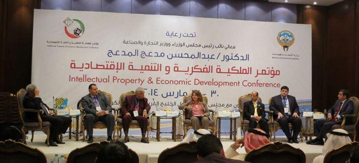 """الساير يشارك """"الملكية الفكرية والتتنمية الاقتصادية"""""""