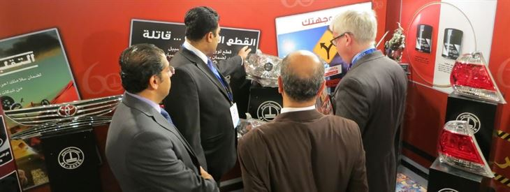"Al Sayer Participation in  ""Intellectual Property and Economic Development"""