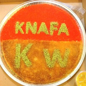 Where to find Kuwaiti Knafa home delivery