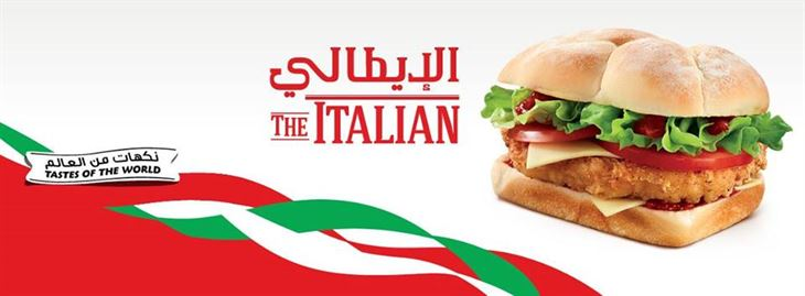 The new Italian Taste from McDonald's
